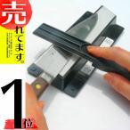 簡単包丁研ぎ器 刃物キラリン ワイオリ・マハロ製 ワイオリマハロ DPZZ