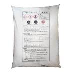 100kg 塩化カルシウム 融雪材 25kg×4袋 融雪剤 塩カル 凍結防止剤 シB 代引不可