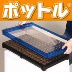 ポットル ランドマークトレイ 128穴 Lサイズ 専用 ペレット種子専用播種機 タ種 代引不可