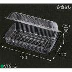 【2000枚】 VF9-3 透明 180×120×高55(30+25)mm CP593063 OPS びわ 青果物容器 エフピコチューパ カ施【代引不可】