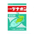 5個 殺虫剤 デナポン粒剤5 1kg とうもろこし専用 三明 農薬 イN 代引不可