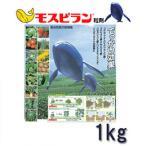【5個】 殺虫剤 モスピラン粒剤 1kg 日曹 害虫防除 農薬 イN【代引不可】