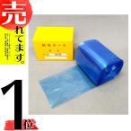 散布ホース 粉剤用  DL-40 折径 120mm × 40m (箱:黄色) 新TDNZZ