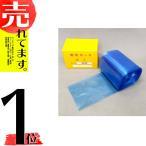 散布ホース 粉剤用 DL-30 折径 120mm × 30m (箱:黄色) 新TDNZZ