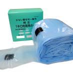 万能散布ホース 粉・粒兼用 折径120mm×30m (箱:緑色)