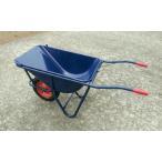 【離島配送不可】 【大型配送】一輪車 ネコ (農業用 園芸用 飼料用) 鉄製 3才積 深型 シN直送