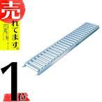 ローラーコンベア 直線型 巾 400mm 3m MAR-40103 アルインコ 【代引不可】