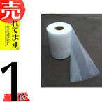 排塵ホース (はいじんホース) 折径350mm(口径220mm) 100m シBDPZZ