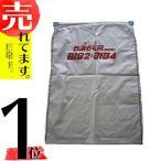 籾殻袋収集器 BIG専用 もみがら袋 BIG袋 ビッグ袋 C型 白 クロスラム素材