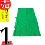 メッシュもみがら袋 950×1700mm 色:グリーン シNDZ