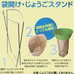 米 籾(もみ) 収穫/運搬