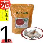 500個入  種駒 椎茸 すその360 丸棒型 食用きのこ菌 シイタケ キノコ 日本農林種菌 米S  代引不可 宅急便