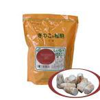 500個入  種駒 くりたけ日農A30 丸棒型 食用きのこ菌 キノコ 日本農林種菌 米S  代引不可 宅急便