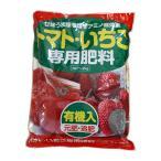 3袋 トマト・いちご 専用肥料 1.2kg アミノ酸 有機入 元肥・追肥 米S 代引不可