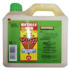 グリホサート系 除草剤 エイトアップ 2L 1入 【濃縮-薄めて使うタイプ】