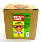 グリホサート系 除草剤 エイトアップ 5L エコパック 3入 【濃縮-薄めて使うタイプ】 イN【代引不可】