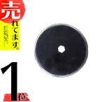 クボタ コンバイン ストローカッター刃 130×17(1.6t) 斜目