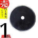 ヤンマー コンバイン ストローカッター刃 150×27 斜目