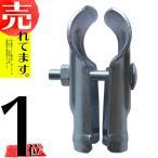 農業用 単管パイプ固定部品 T型ジョイント 電気メッキ 48.6 用 単管 単管パイプ に