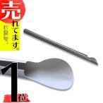 【10本】 クレバーパイプ 自然薯 (じねんじょ)用 135cm (長いも栽培器) 政田自然農園