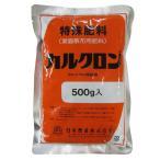 カルクロン 500g 【肥料】 イN 【代引不可】