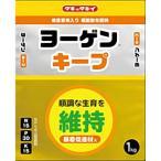 ヨーゲンキープ 1kg 15-30-15 【葉面散布肥料】 イN【代引不可】