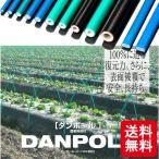 ダンポール 直径8.5mm×2.1m(50本セット) 宇部日東化成 【代引不可】