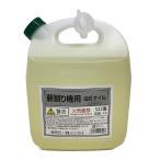 薪割り機用 専用油圧オイル 4L シNDPZZ