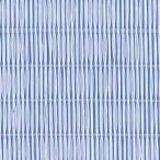 2m × 50m 白 遮光率55〜60% ダイオクールホワイト 遮光ネット 820SW 寒冷紗 ダイオ化成 イノベックス タ種 代引不可