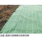 【7年耐久】 萩原工業 グランドバリア-7 GBC-7 3.0×50m 防草シート 【代引不可】