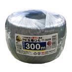 【36巻】国産 荷造紐 シルバー PE玉巻ひも 300m TT-0930E 荷物 の 荷造り 梱包 紐 ロープ 信越工業【代引不可】