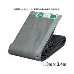 75枚 ブルーシート ターピーソフトメッシュシート 1.8 × 3.4 m グレー 萩原工業製 国産日本製 ツ化 代引不可