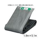 ブルーシート ターピーソフトメッシュシート 1.8 × 5.1 m グレー 萩原工業製 国産日本製 ツ化D
