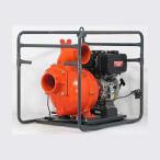 散水 大容量 給排水 非常時 排水 6インチ一般灌水 ポンプ(ディーゼル) QP-602D クボタ エンジンマツサカエンジニアリング 防J【代引不可】