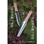 山刀(ヤマガタナ) 木柄つば付き No.802 仁作