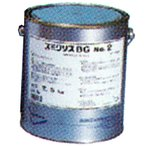 農機 用 汎用 リチウム グリース スミグリス BG NO.2 2.5kg 住鉱潤滑剤 (SUMICO) ホK Z