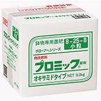 【小粒】 プロミック錠剤 オキサミド タイプ 8-25-8 9.3kg 小粒 置き肥 ハイポネックス HYPONeX タ種【代引不可】