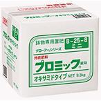 【ミニ】 プロミック錠剤 オキサミド タイプ 8-25-8 9.3kg ミニ 置き肥 ハイポネックス HYPONeX タ種【代引不可】