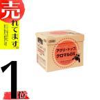 【北海道不可・要着日指定・時間指定不可】 受粉用蜂 ハチ 50頭以上 花粉・蜜・巣箱セット アグリ・トップ クロマル DX クロマルハナバチ 【代引不可】