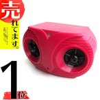 コンパル 乾電池式 ねずみ防除器 ネズミ対策 アサノヤ産業 D