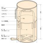 コンドーテック コンテナバッグ 丸型 KR-2-B 10枚入 【1トンバッグ フレコンバッグ】【代引不可】