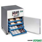 個人宅配送不可 食品解凍機 プチミニ2 洋菓子 和菓子 の 冷凍商品解凍に 大紀産業 代引不可