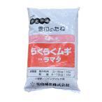 【種 10kg】 チモシー 普通種 畑地 牧草 緑化用 緑肥 [播種期:4〜10月] 雪印種苗 米S【代引不可】