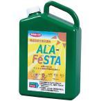 Yahoo!農業用品販売のプラスワイズ【1本】 アラフェスタ 1kg ALA-FeSTA 万能型液肥 液体肥料 サカタのタネ サT 【代引不可】