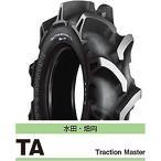 チューブ別売り 耕うん機用タイヤ TA 6-12 2PR AGSチューブタイプ 農業機械用 タイヤ ブリヂストン オK 代引不可