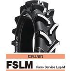 チューブ別売り トラクター用タイヤ FSLM 6-12 4PR AGSチューブタイプ 農業機械用 タイヤ ブリヂストン オK 代引不可