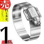 ショッピングバンド BREEZE ステンレスホースバンド 汎用 締付径 40〜64mm 【62032】
