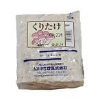 【500個入】種駒 くりたけ 丸棒型 食用きのこ菌 キノコ クリタケ 加川椎茸 米S 【代引不可】