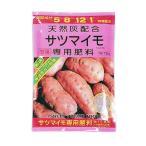 サツマイモ専用肥料 2kg アミノール化学 天然灰配合 天然カリ さつまいも 肥料 米S 【代引不可】