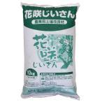 土壌改良剤 花咲じいさん ペレット状 10kg 農業用 フルボ酸+米糠 腐植促進 米S 代引不可